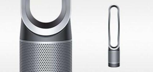 Dyson Pure Cool Link Wifi Purifier & Extra Filter
